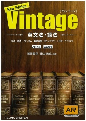 「武田塾 vintage」の画像検索結果